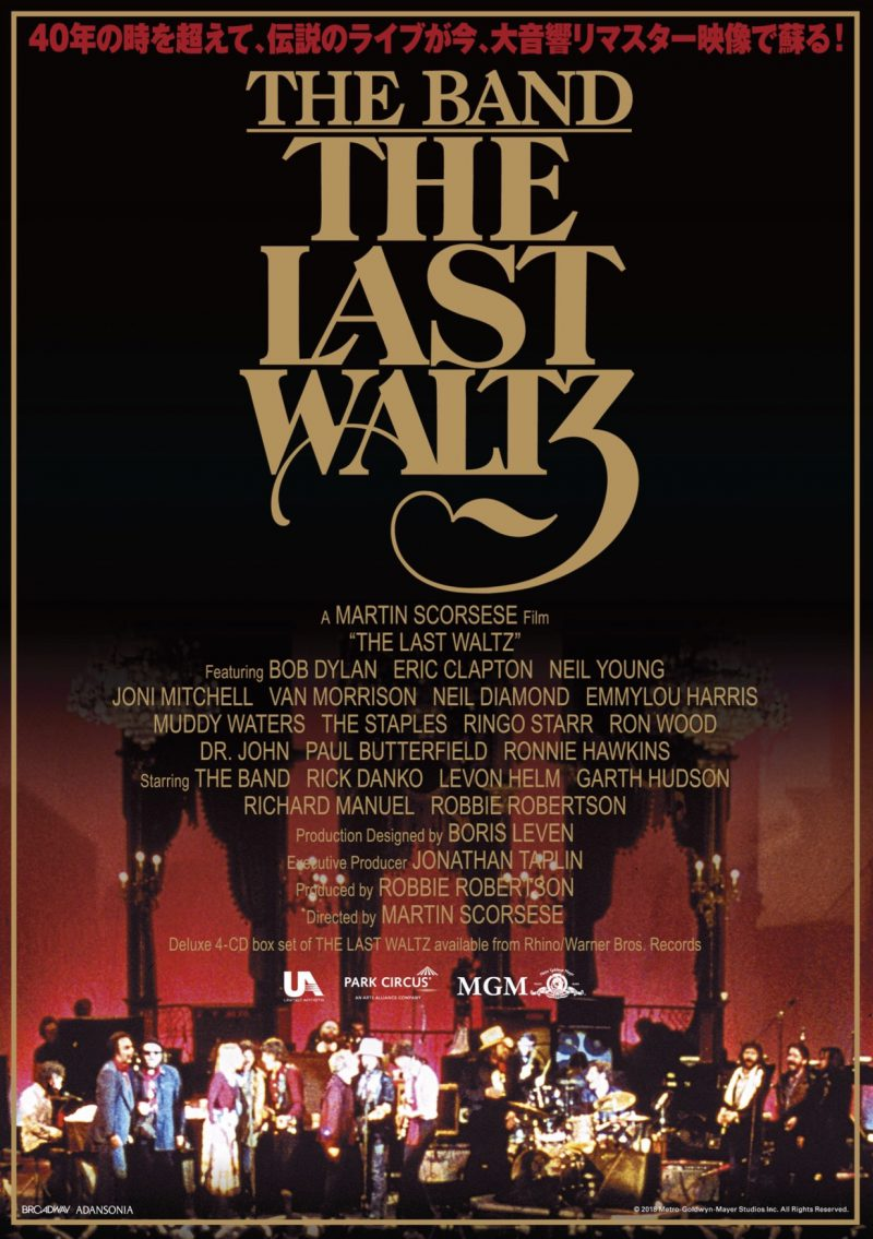 Sound=Cinema #004 THE BAND / THE LAST WALTZ